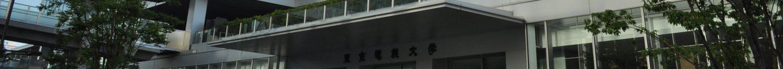 TDU-CSIRT